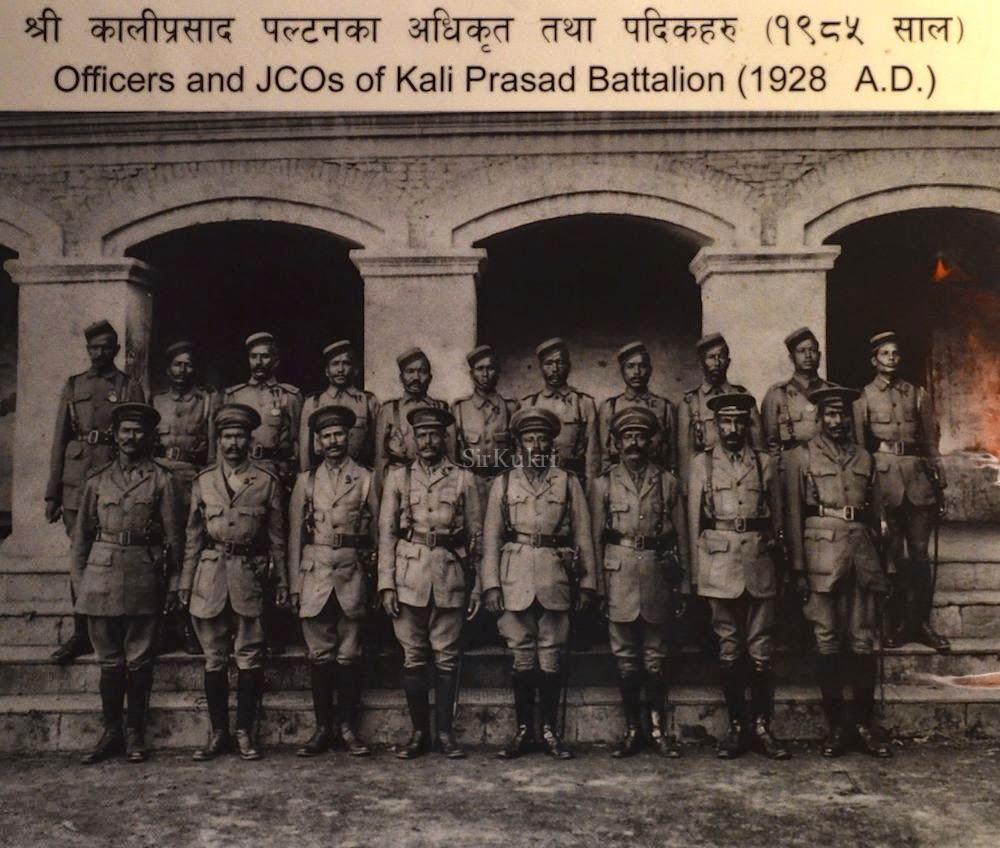 Royal Nepal Army Royal Nepal Army Kali Prasad