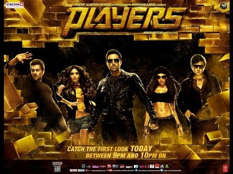 Players (Movie Review)