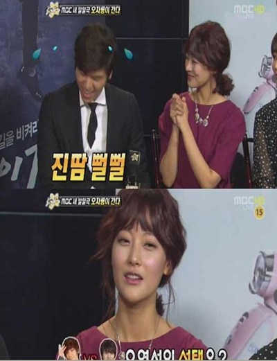 lee jung woo and oh yeon seo are dating