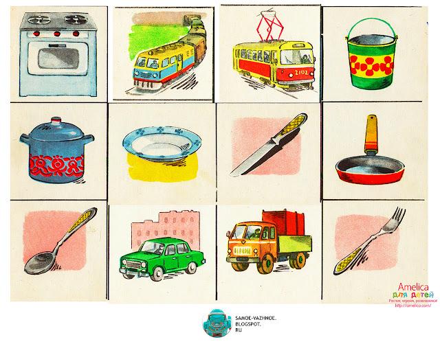 Лото для детей настольная игра СССР. Лото на четырёх языках СССР Крещановская Рябчиков 1980