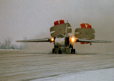 Посадка разведчика Су 24МР в сложных метеоусловиях.