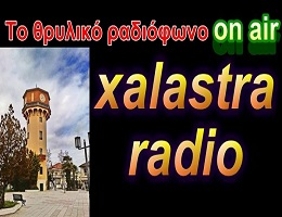 Xalastra Radio Live