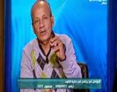 برنامج  فى دائرة الضوء مع إبراهيم حجازى حلقة  الإثنين 17-11-2014