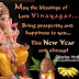 Lord Ganesha Happy New Year Sms Wishes