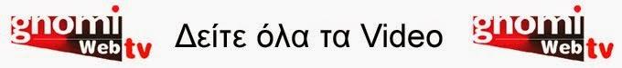 GnomiWebtv