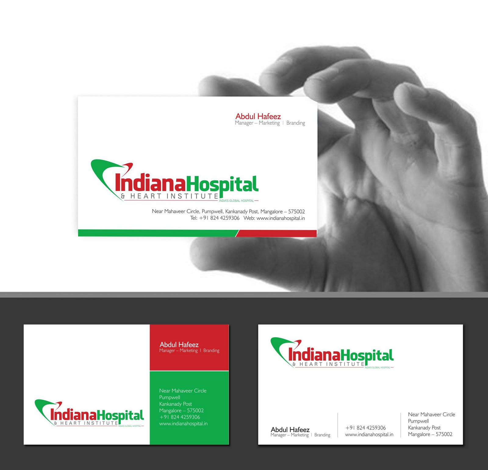 Elegant Business Card Design for Indiana Hospital | balcony ticket