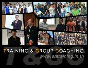 หลักสูตร Training and group coaching