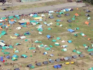 4.1 mild earthquake rocks Nepal again