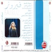 Fairouz: Hbaytak Be Sayef