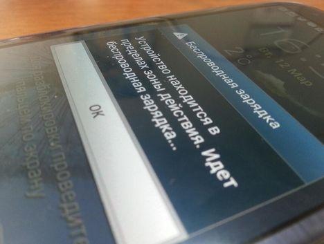 Samsung, Android Smartphone, Smartphone, Samsung Smartphone, Samsung Galaxy S3 Plus, Galaxy S3 Plus