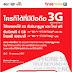 เลือกรับสิทธิ์ใช้เน็ต 3G ฟรี 4GB หรือเลือกใช้สิทธิ์โทรฟรี 400 นาที