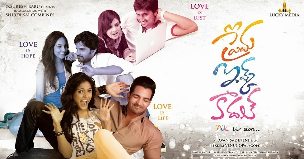Watch Prema Ishq Kaadhal (2013) Telugu DVDScr Full Movie Watch Online For Free Download
