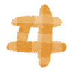 カタカナ ヰ イラスト文字