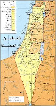 فلسطين الكاملة هدفنا التحريري القادم  تأبى على الظلم عينا للمكيد ...