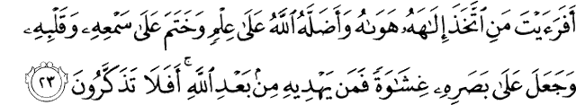 Surat Al-Jatsiyah ayat 23