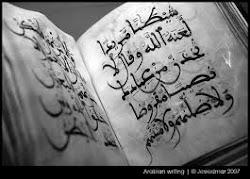 Biblia arabe