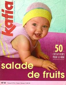 Katia №32 Layette Printemps-Ete