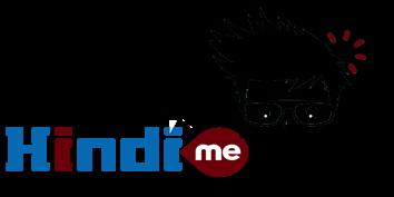 Hindi Me Tips - हिंदी में सब-कुछ