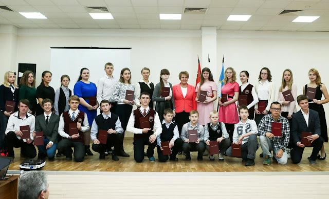 64 ученика получили стипендию губернатора