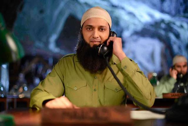 Bangistan Full Movie Watch Online 2015