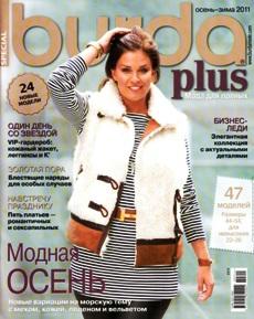 Burda Plus Special осень-зима 2011-2012 Мода для полных