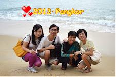 2013邦戈島全家行
