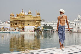 Golden temple | Harmandir Sahib