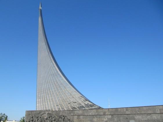 Así inauguró Gagarin la conquista del espacio - Página 2 Cohete