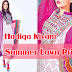 Hadiqa Kiani Fabric World | Hadiqa Kiani Summer Magazine 2013-14