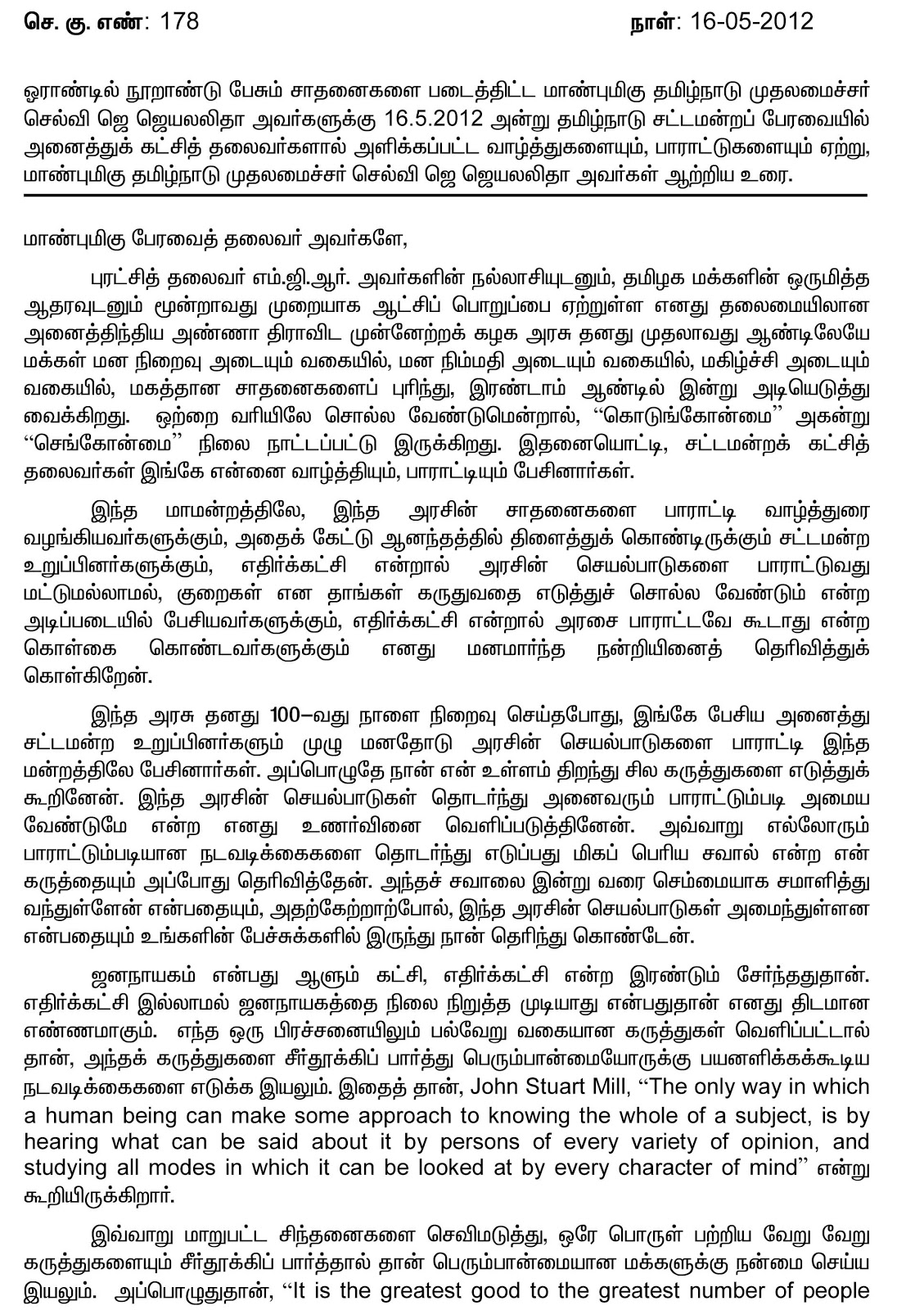 Tamil sex stories in tamil language blog