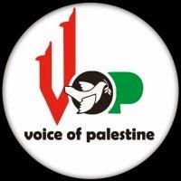 راديو اذاعة الأقصى فلسطين مباشر Radio alaqsavoice alaqsa voice