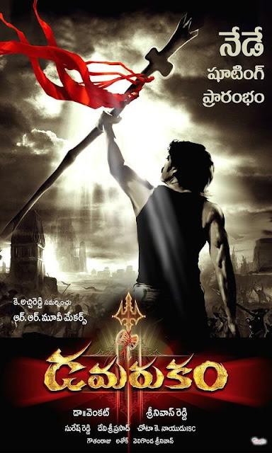 http://4.bp.blogspot.com/-1o2bRD-LBW0/TVXdlmPn-EI/AAAAAAAAFLI/9ltoRrzSVzk/s1600/damarukam_nagarjuna_movie_posters_wallpapers_02.jpg