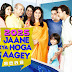 2025: Jaane Kya Hoga Aage Serial on Sony TV - Story, Timings & Full Star Cast, Promos, Title Songs