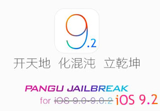 iOS 9.2 Jailbreak is still in Progress and will Release Soon