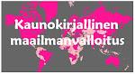Kaunokirjallinen maailmanvalloitus 30.6.2009-