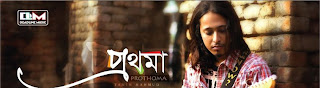 http://www.mp3fring.com/2013/03/free-download-bangla-mp3-by-prothoma-album-2013.html