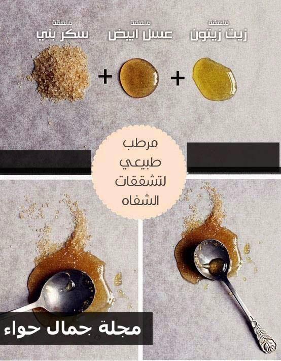 4 وصفات رائعة من السكر لتقشير البشرة! مجلة جمال حواء