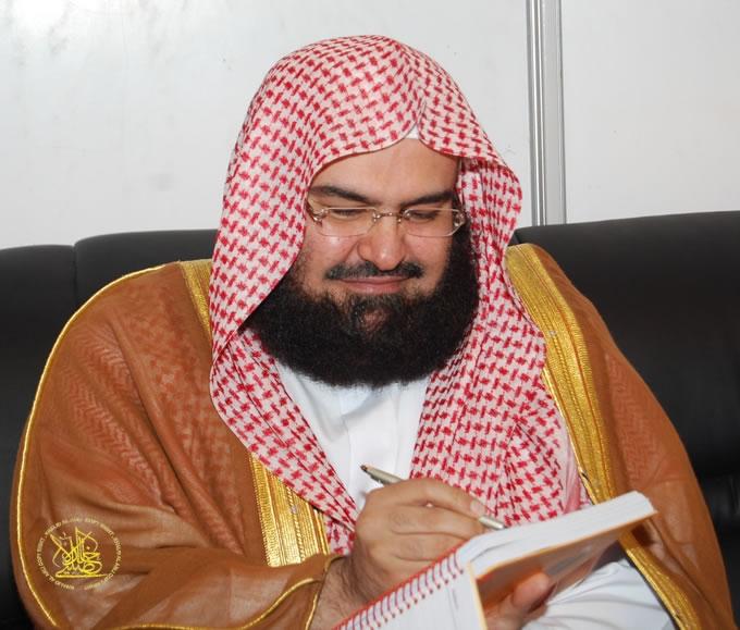 Abdur Rahman As-Sudais Quran Audio Quran Central Podcasts