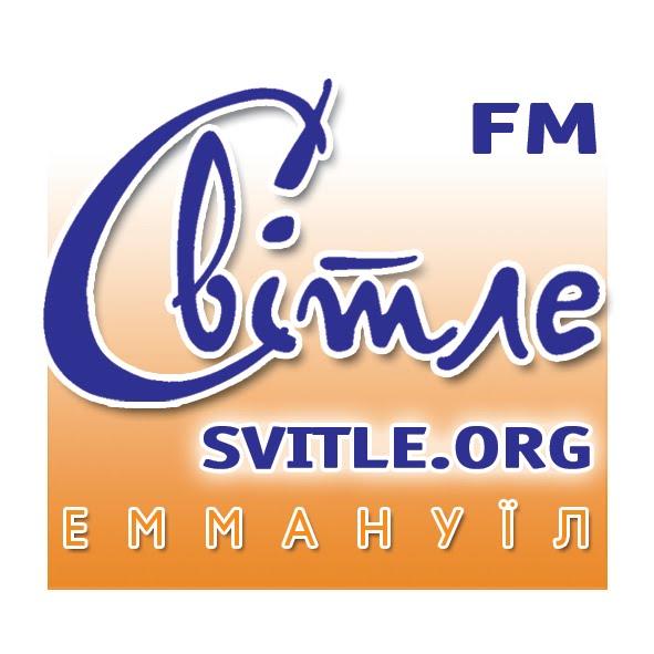 Світле радіо «Еммануїл»