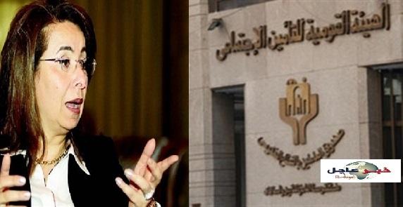 وزيرة التضامن - تنفى الغاء مسابقة التامينات الاجتماعية وموعد الاختبارات والنتيجة قريباً