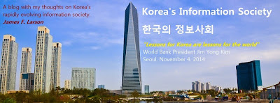 Korea's Information Society