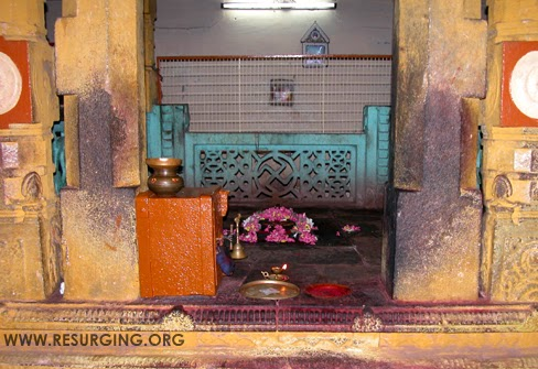The Rama Paduka Shrine