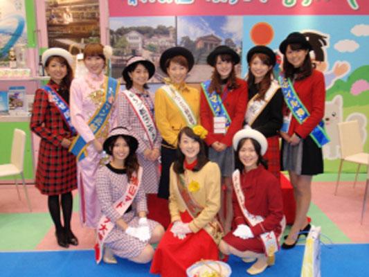 第21回 国際ミーティング・エキスポ 2011 | 東京国際フォーラム