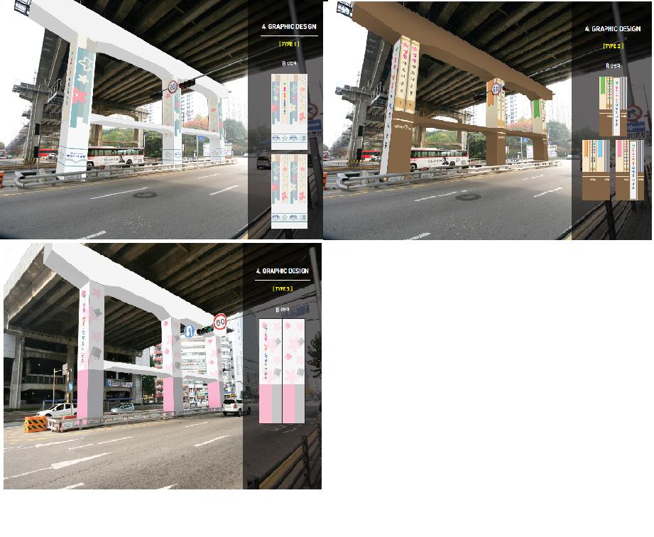 디자인군포 군포벽화 군포시 공공디자인: 산본전철교각벽화 ...