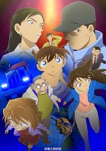 Vụ Mất Tích Của Edogawa Conan