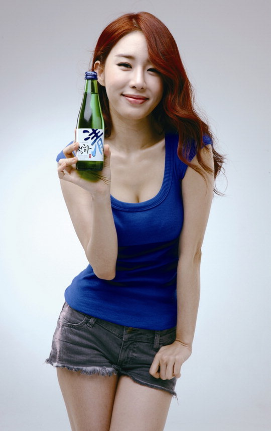 sk 유인나 劉仁娜代言청하清河燒酒 Yoo In Na endorses soju ...