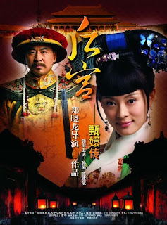Xem Phim Sóng Gió Hậu Cung - Song Gio Hau Cung 2013
