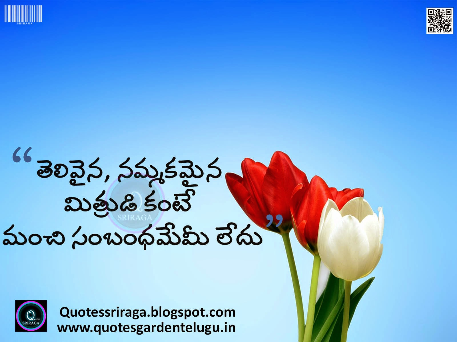 Top Telugu Good Reads Quotes Pictures 458 images