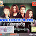RHM VCD KARAOKE VOL 197 Full Album