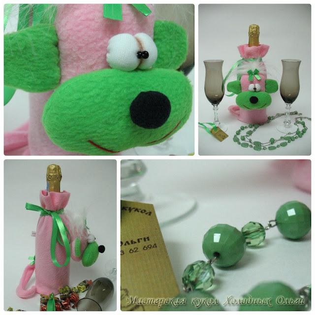 Розово-зеленая обезьяна